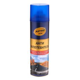 Антизапотеватель стекол Astrohim, 335 мл, аэрозоль, АС - 401 Ош