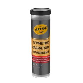 Герметик радиатора Astrohim, порошковый, 14 г, 50 мл, АС - 179 Ош
