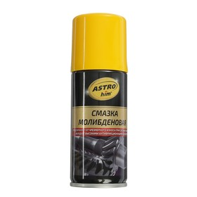 Смазка молибденовая Astrohim, 140 мл, аэрозоль, АС - 4541 Ош