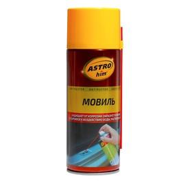 Мовиль Astrohim, 520 мл, аэрозоль, АС - 487 Ош