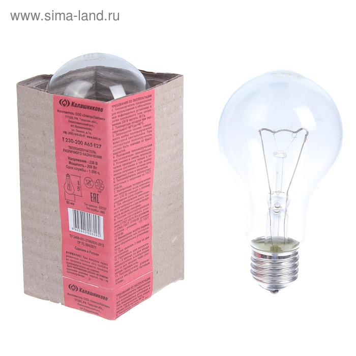 Теплоизлучатель КЭЛЗ, А65, 200 Вт, Е27, 230 В