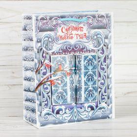 Пакет ламинированный с открыткой «Новогодняя сказка», 18 × 23 × 8 см Ош