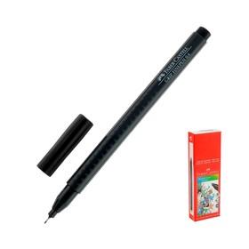Ручка капиллярная Faber-Castell GRIP Finepen 1516 линер 0.4 мм, цвет чернил черный Ош