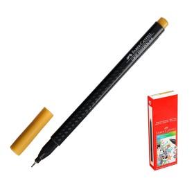 Ручка капиллярная Faber-Castell GRIP линер 0.4 мм оранжевый Ош