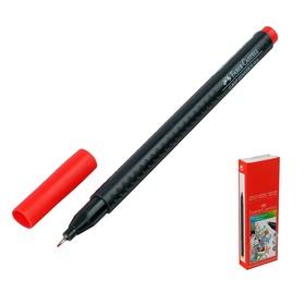 Ручка капиллярная Faber-Castell GRIP Finepen 1516 линер 0.4 мм, цвет чернил красный Ош