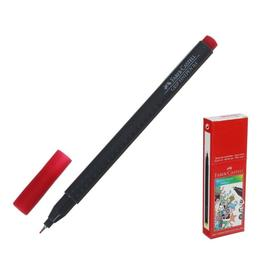 Ручка капиллярная Faber-Castell GRIP линер 0.4 мм, карминовый Ош