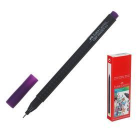 Ручка капиллярная Faber-Castell GRIP линер 0.4 мм фиолетовый Ош