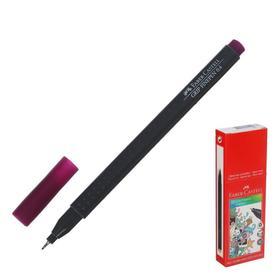 Ручка капиллярная Faber-Castell GRIP линер 0.4 мм светло-фиолетовый Ош