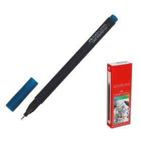 Ручка капиллярная Faber-Castell GRIP, линер 0,4 мм кобальт бирюзовый Ош