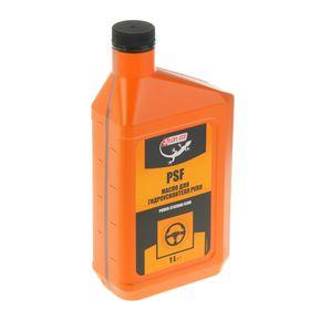 Масло для гидроусилителя руля 3ton ТМ-104, 1 л Ош