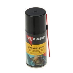 Жидкий ключ Kerry для отвинчивания приржавевших деталей, 210 мл, аэрозоль Ош