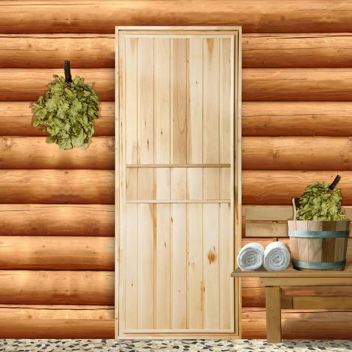"""Дверь для бани """"Эконом"""", 160×70см, ПРОМО"""