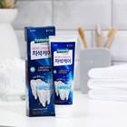 для предотвращения зубного камня