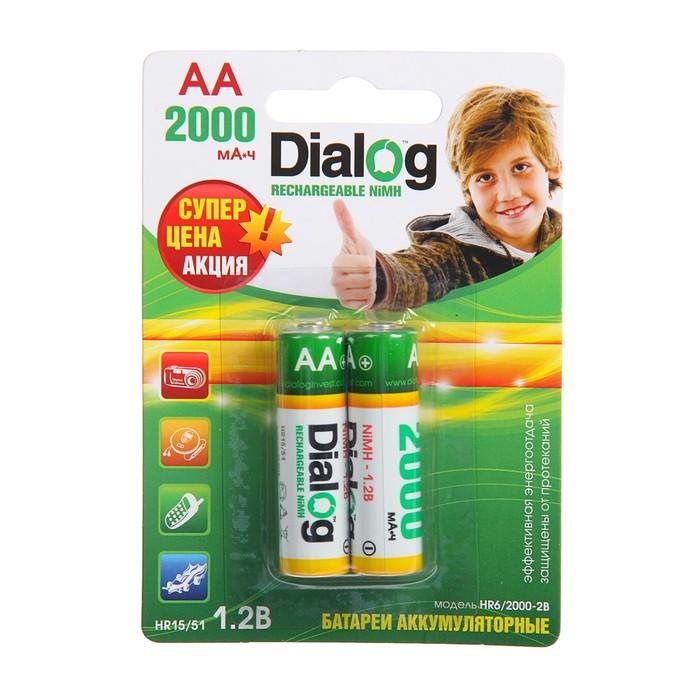 Аккумулятор Dialog, Ni-Mh, AA, HR6-2BL, 1.2В, 2000 мАч, блистер, 2 шт.