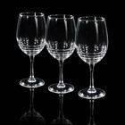 Набор бокалов для вина 360 мл Harena, 3 шт - Фото 1
