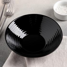Салатник 450 мл Harena Black, 16 см