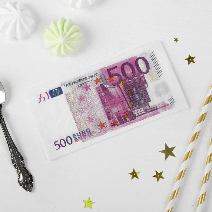 Носовые платки бумажные 500 евро