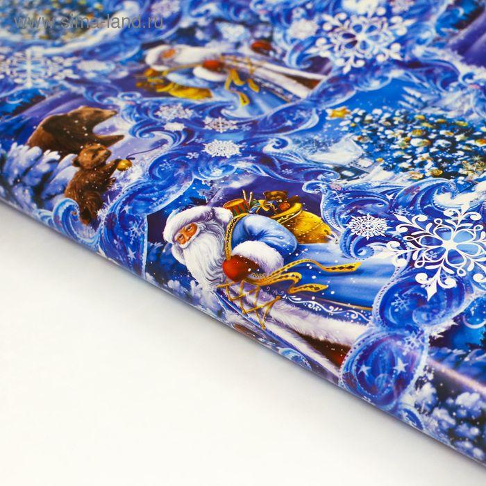 Бумага упаковочная глянцевая «Дедушка Мороз в лесу», 70 × 100 см
