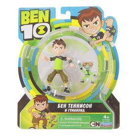 Фигурка Ben 10, 12,5 см, цвет МИКС
