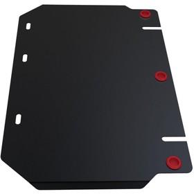 Защита картера Автоброня для Kia Mohave 2008-2017, сталь 2 мм, крепеж в комплекте, 111.02814.1 Ош