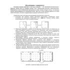 Геоборд «Математический планшет. Геометрик», большой - Фото 3