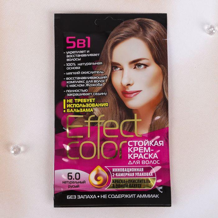 Cтойкая крем-краска для волос Effect Сolor тон натуральный русый 50 мл