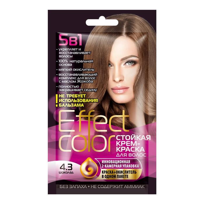 Cтойкая крем-краска для волос Effect Сolor тон шоколад, 50 мл