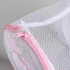 Мешок для стирки белья с диском Доляна, 15×15×19 см, крупная сетка, цвет белый - Фото 3