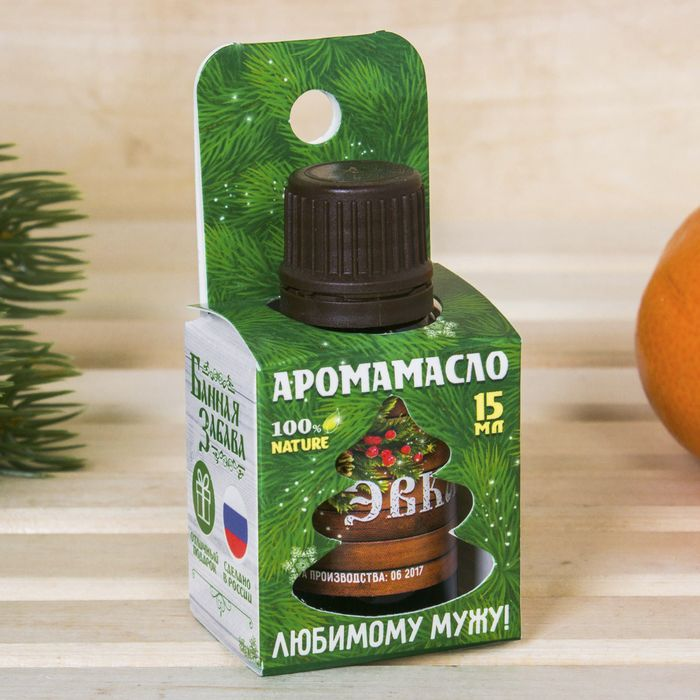 """Аромамасло """"Любимому мужу"""", 15 мл"""