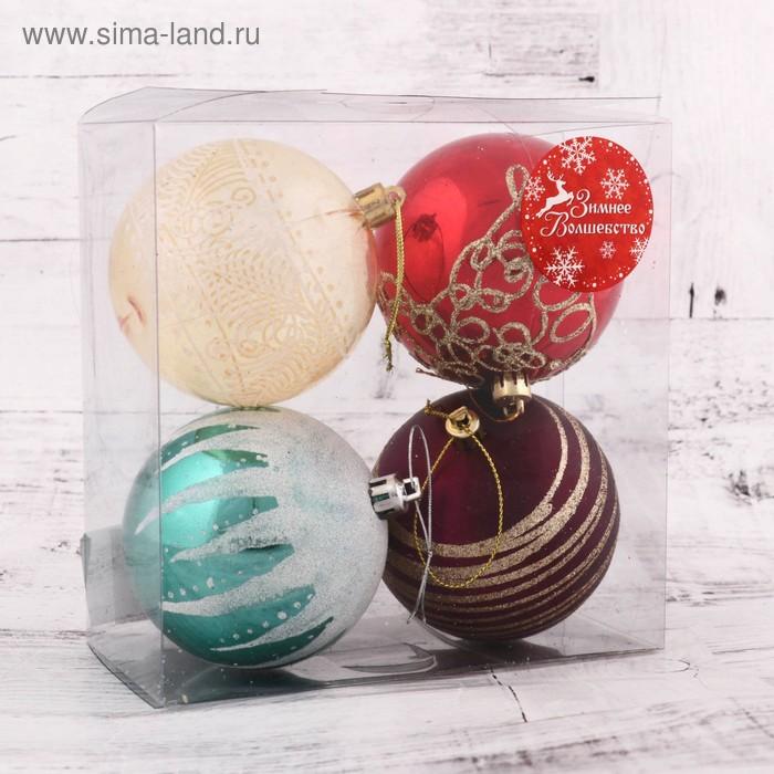 """Набор шаров пластик d-8 см, 4 шт """"Новогоднее ассорти"""" микс"""