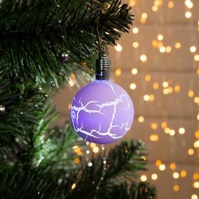 Игрушка световая 'Елочный шар узоры краской' 5 см, 1 LED, RGB, ФИОЛЕТОВЫЙ Ош