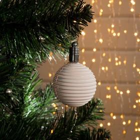 Игрушка световая 'Елочный шар ребристый' (батарейки в комплекте) 5 см, 1 LED, RGB, БЕЛЫЙ Ош