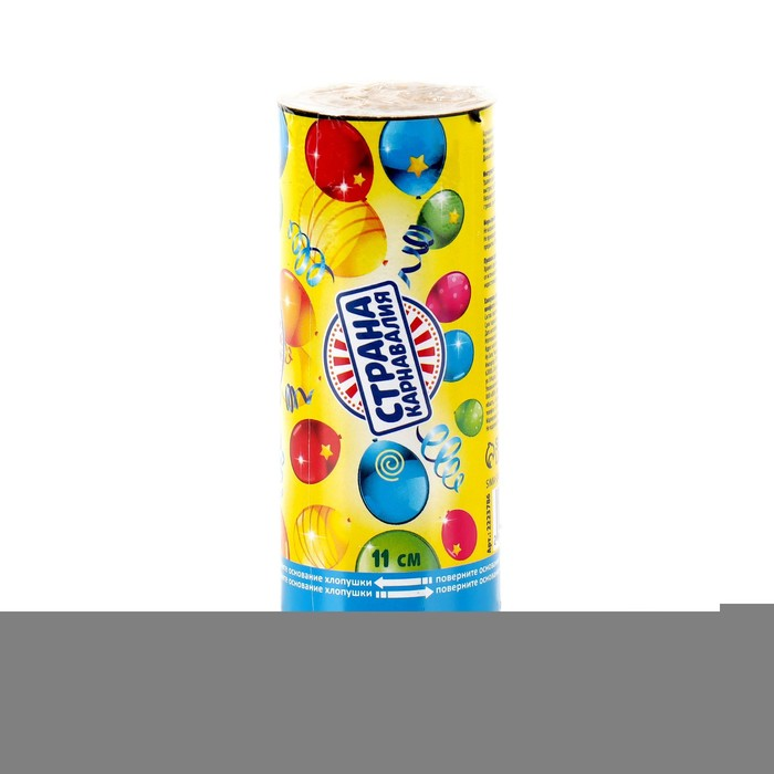 Хлопушка пружинная Страна Карнавалия, конфетти, фольга, серпантин, 11 см