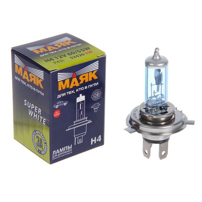 """Лампа автомобильная """"Маяк"""", SUPER WHITE, H4, 12 В, 60/55 Вт (P43t)"""