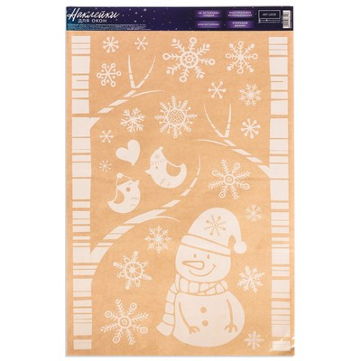 Наклейка для окон «Весёлый Снеговичок», 33 х 50.5 см