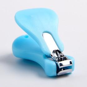 Кусачки-книпсер для ногтей детские маникюрные, от 0 мес., цвет голубой