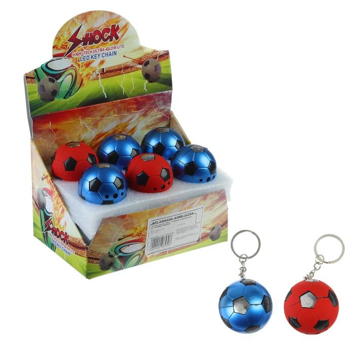 Прикол-шокер Мяч, с лазером и фонариком, цвета МИКС