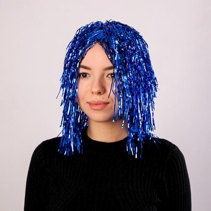 Карнавальный парик Дождь, 35 см, цвет синий