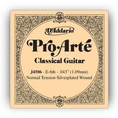 Отдельная 6-ая струна D'Addario J4506 Pro-Arte для классической гитары