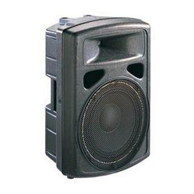 Активная акустическая система Soundking FP0212A 200 Вт