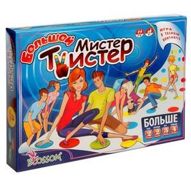 Напольная игра «Большой Мистер Твистер»