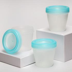 Набор контейнеров для хранения грудного молока и детского питания, 160 мл, 3 шт., цвета МИКС Ош