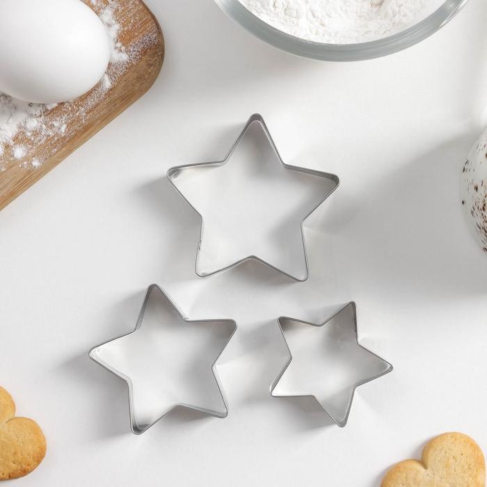 Набор форм для вырезания печенья Доляна Остроконечная звезда, 3 шт, 6,55,51,5 см