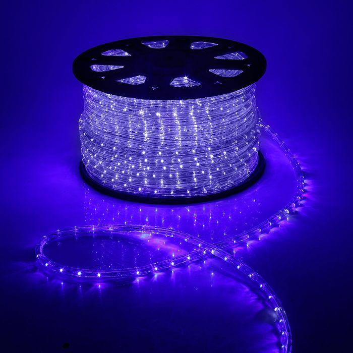 LED шнур 13 мм, круг, 100 м, кажд.6 мерц, 2W-LED