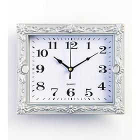 Часы настенные, серия: Классика, 'Брилл', серебро, 21х3х18 см, микс Ош