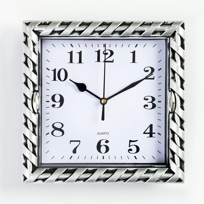 Часы настенные, серияКлассика, Жаклин, дискретный ход, 20.5 х 20.5 см, d циферблата16 см