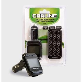 FM-трансмиттер Carline CP-001 Ош