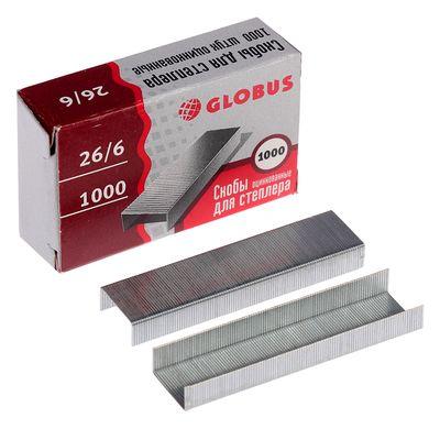 Скобы для степлера GLOBUS, 1000 шт., №26/6, высококачественная сталь