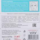 """Сыворотка-филлер Estelare """"Ботокс-эффект"""" для лица и области глаз, 2 г х 4 шт - Фото 3"""