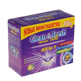 Таблетки для посудомоечных машин Clean & Fresh All in 1, 30 шт. Ош